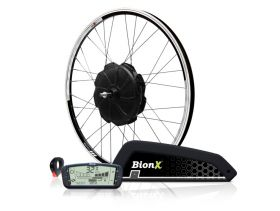 Bion X  S 350 DL E-Bike System - Add to Any Bike