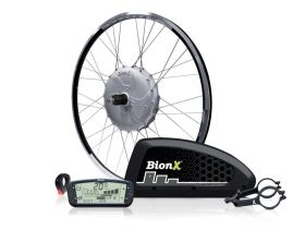 Bion X  S 350 DV E-Bike System - Add to Any Bike