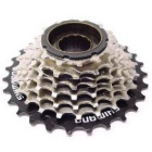 Shimano 7 Speed Freewheel 14-28